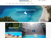 kefaloniaresorts.com